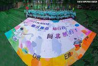 北京航空航天大学MEM2021级新生素质拓展圆满结束