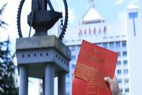 北京交通大学MBA | 2022年全国硕士研究生招生考试北京交通大学招生单位(10004)网报公告