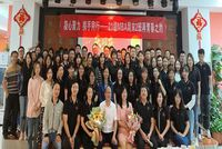 凝心聚力,携手同行——北京科技大学MBA周末2班团建活动顺利举行