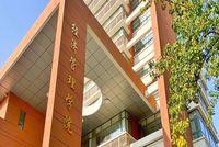 北京科技大学MBA   凝心聚力,蓄势待发,MBA2021全日制班委正式成立