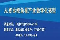 北京师范大学MBA校外导师系列讲座(第七课)预告来啦!
