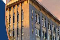 最新发布!北京师范大学MBA(北京)2022年招生信息