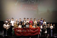 长江商学院MBA学员手记|《九零后》:杨振宁主演的电影你看过吗?