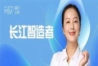 长江商学院智造创业MBA优秀学员 | 蒋丽君:激光技术的向前者