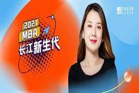 长江商学院MBA | 徐紫薇:特殊教育海归博士,让自闭症不再孤独