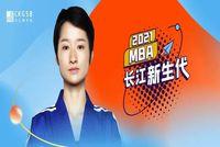 长江商学院MBA新生代 | 吴静钰:走下奥运冠军的领奖台,做奥林匹克精神的载体