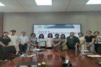 电子科技大学MBA教育中心与以色列研究中心开展暑期海法项目分享交流会