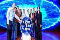 """复旦MBA管理大视野暨2021""""聚劲杯""""创业大赛启幕仪式成功举办"""