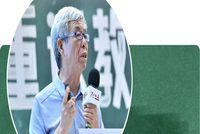刘京海:重返教育-让每个孩子成为负责任的成功者 | 复旦大学EMBA