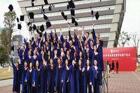 广东财经大学2022年MBA招生简章