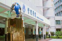 【网报信息】2022年广东工业大学MBA 报考指引