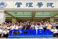 广东工业大学MBA见证成长 | 不断重塑,让自己活成自己的一束光