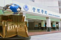 广东工业大学MBA学习感言 | 李景铭:感恩遇见优秀的你们!