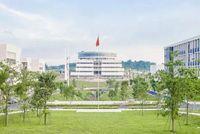 【速看】2022年广工大MBA在揭阳校区同步招生!