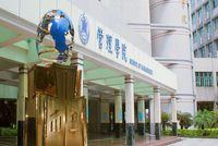 2022年广东工业大学MPAcc招生简章