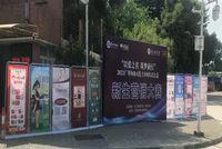 2021广东外语外贸大学MBA线上公益营销大赛圆满结束