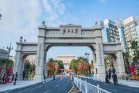 广西大学2021年SMBA招生简章