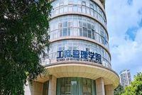 广西大学工商管理学院2022年会计专硕和旅游管理专硕招生简章