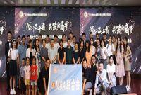 偕行二十载,共筑西商梦,广西大学2021级MBA迎新晚会顺利举办