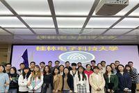 桂林电子科技大学MBA班级风采 | 桂电MBA2101班,我们来啦!