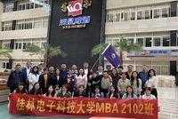 桂电MBA2102班《营销管理》移动课堂 —走进桂林漓泉