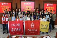 中国科学院大学MBA | 备战亚沙,商学院公益急救培训开讲啦!