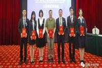 中国科学院大学MEM取得首届全国工程管理案例大赛(北京赛区)晋级赛第二名