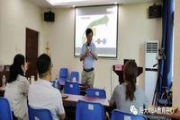 海大MBA   著名工商管理学者李维安教授莅临我院讲学