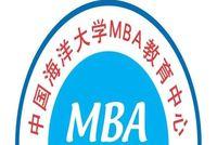 关于2017 级海大MBA 及之前拟毕业双证研究生系统内提交答辩申请的通知