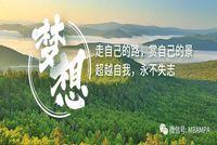 2022年海南大学公共管理硕士(MPA)招生简章