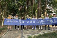 湖南大学2021级MBA二班开展守护蓝天环保宣传活动