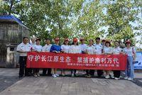 湖南大学2021级MBA三班开展守护长江公益活动
