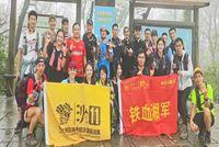 湖南大学MBA跑团聚跑麓山,庆祝工商管理学院创建110周年