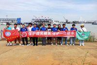 湖南大学2021级MBA未来科技企业家班开展保护江豚行动