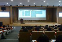 华东理工大学2021级全日制MPAcc年级大会顺利召开