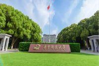 华中科技大学土木与水利工程学院2022年工程管理硕士(MEM)招生简章