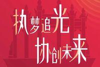 倒计时3天!华南理工大学2022年MBA招生公开课——营销·移动互联时代的全新理论架构即将开启!