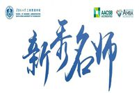 华南理工大学MBA新秀名师 | 吴永忠:平台的定价优化模型与算法