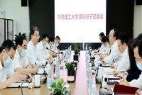 教育部部长怀进鹏考察调研华南理工大学