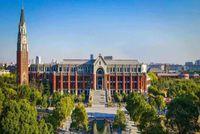 10月22日讲座预告 | 华政商学院MPAcc 财务数字化转型