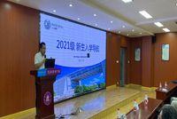 华中农业大学MBA教育中心举办2021级MBA新生学业导航
