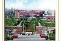 吉林财经大学2022年工商管理硕士(MBA)招生简章
