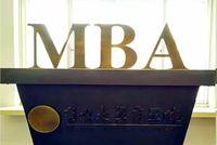 2022年吉林大学工商管理硕士MBA招生简章