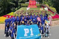 暨南大学MBA2021级P1班第一次团建活动成功举行