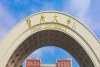 喜报 | 首届中国工程管理案例大赛(2021)暨南大学参赛三组在区域晋级赛中全部获奖