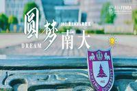 圆梦南大,南京大学2021级EMBA新生心声来啦!