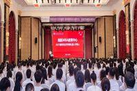 领航未来,志在超越,南京航空航天大学MBA教育中心2021级开学典礼顺利举行