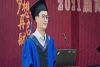 2021届南京邮电大学MBA毕业典礼学生代表崔亮同学发言实录