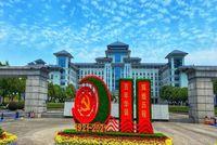 2022年南京农业大学MBA网报指南,这几点你一定要知道!