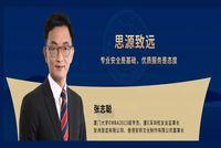 E人故事   热烈祝贺张志聪校友当选2021年香港特别行政区选举委员会委员